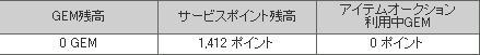 c0071803_17363149.jpg