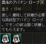 b0062614_4282297.jpg