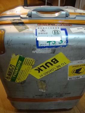 スーツケースパッキング中!_c0125114_11472750.jpg