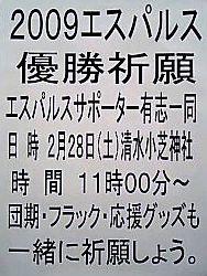 b0055215_17275416.jpg