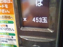 b0020017_16303417.jpg