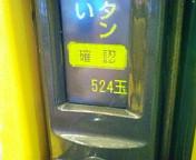 b0020017_1847266.jpg