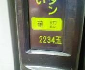b0020017_1882599.jpg