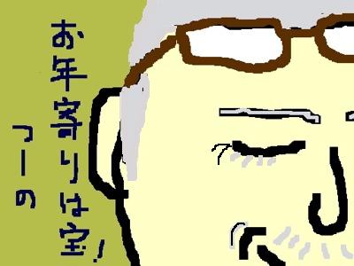 e0027219_21244657.jpg