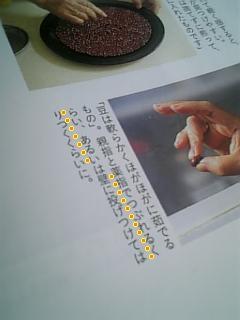 f0148927_19213561.jpg