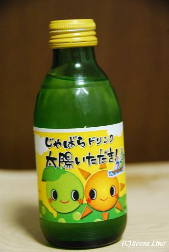 「じゃばら」という果物_c0099133_1931463.jpg