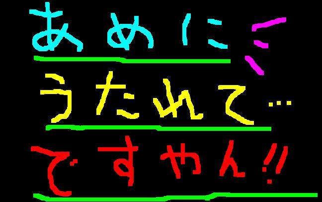 f0056935_14125445.jpg