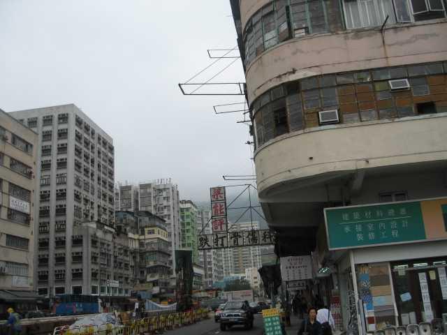 2009年2月香港旅行⑤ 長沙湾散歩_e0052736_21241784.jpg