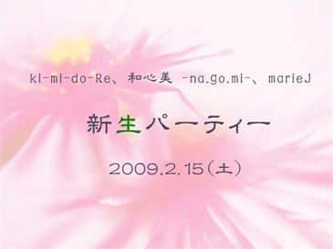 c0154637_0241.jpg