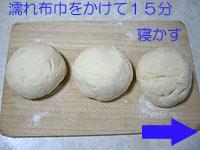 d0039443_16504533.jpg