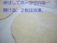 d0039443_1651051.jpg