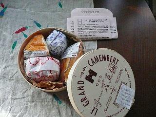 チーズの道具 オメガナイフ・クロタンナイフ_c0087349_623960.jpg