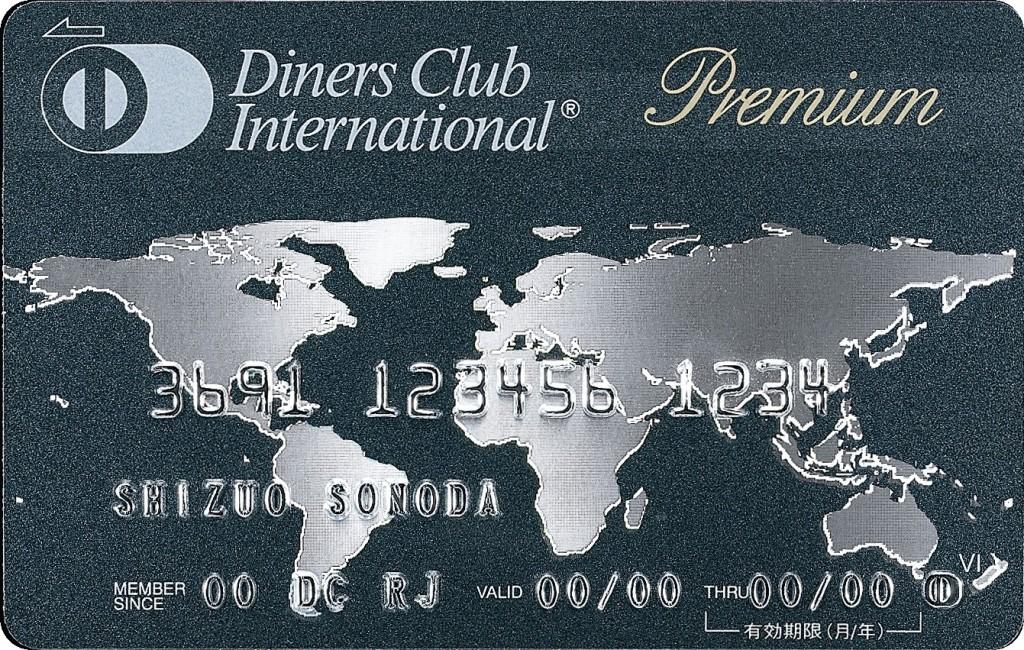 ダイナースクラブカード チャリティイベント/高級時計と過ごす_f0039351_1252358.jpg