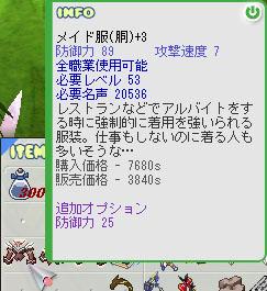b0128157_20221399.jpg
