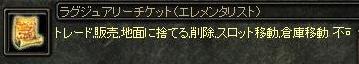 d0095959_18484024.jpg