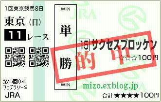 b0042567_16243261.jpg