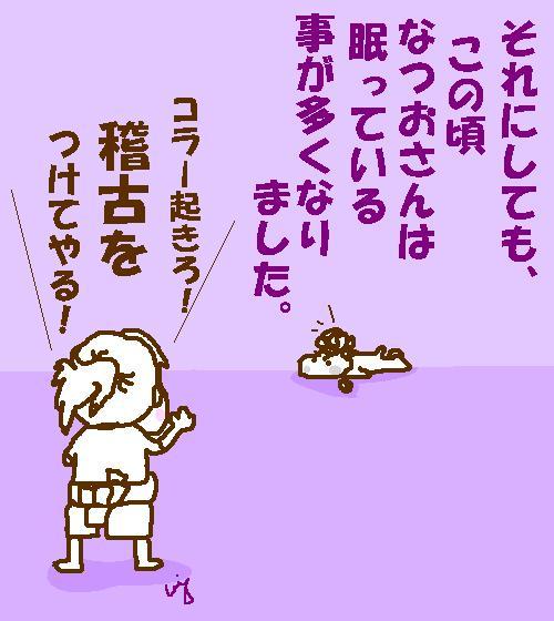 f0096569_1731151.jpg