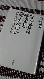 f0098680_16372.jpg