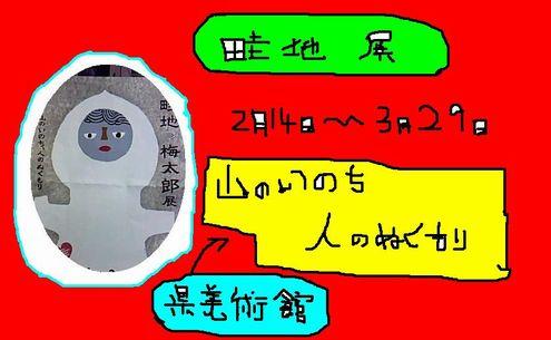 f0185382_17365957.jpg