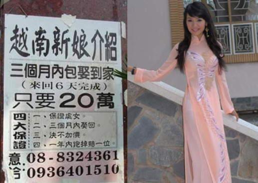 ■越南新娘~ベトナム人花嫁_e0094583_891881.jpg
