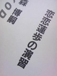 b0035084_1875976.jpg
