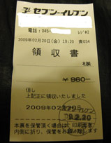 f0110488_14195139.jpg
