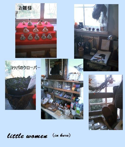 c0142898_4202069.jpg