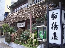 江戸からの和菓子(6) 船橋屋 くず餅_c0187004_191834100.jpg