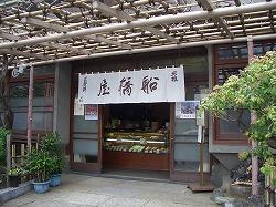江戸からの和菓子(6) 船橋屋 くず餅_c0187004_19192250.jpg