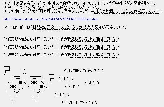 f0191205_1504239.jpg
