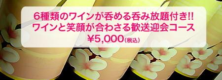 f0180508_1947265.jpg
