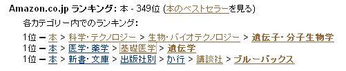 c0025115_17591572.jpg