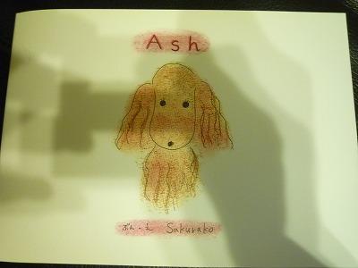 Ash 【Chef's Report】_f0111415_01729.jpg