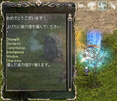 f0101117_22325375.jpg