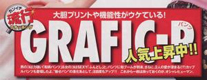 関西一週間_e0101218_1353521.jpg
