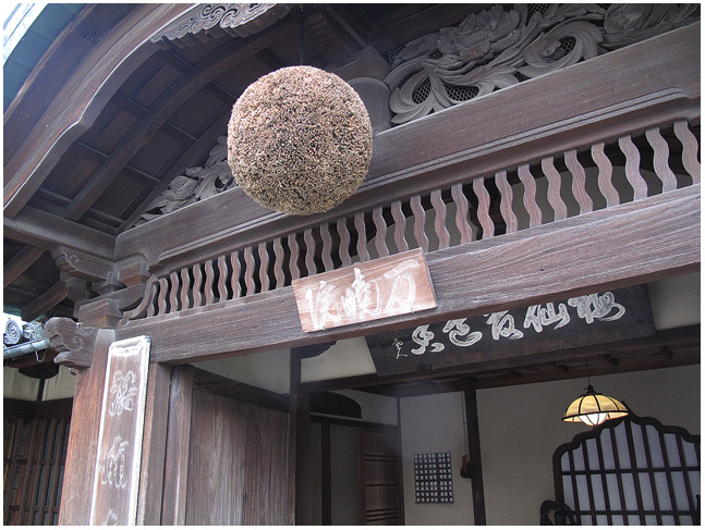 伏見で日本酒、九条でマッコリ(^-^)/_c0042324_13515766.jpg