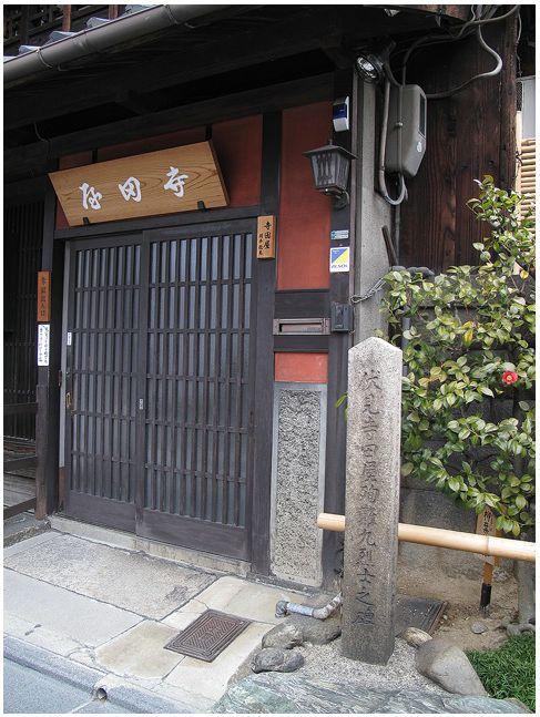 伏見で日本酒、九条でマッコリ(^-^)/_c0042324_14265583.jpg
