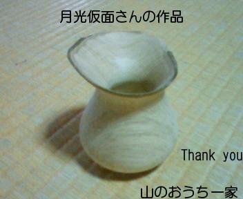 f0085327_22294424.jpg