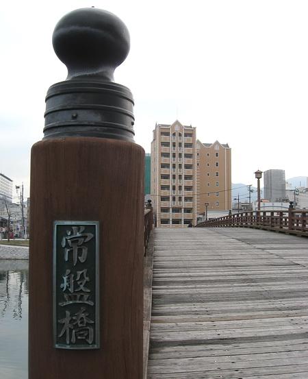 同窓会_a0086828_10519.jpg
