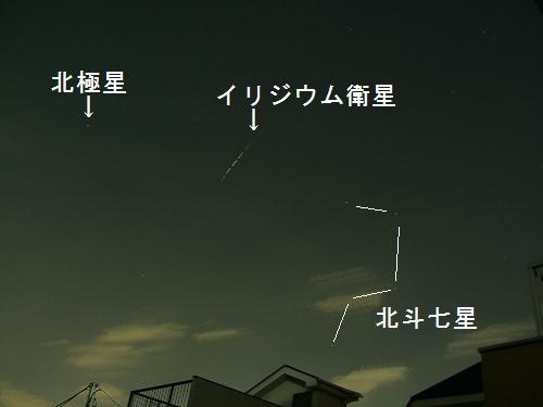 イリジウムフレアを見る_e0089232_19575020.jpg
