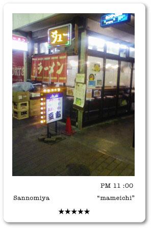 c0196034_25393.jpg