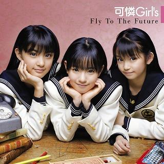 可憐Girl's。遂に待望のアルバム発売!!_e0025035_2312414.jpg