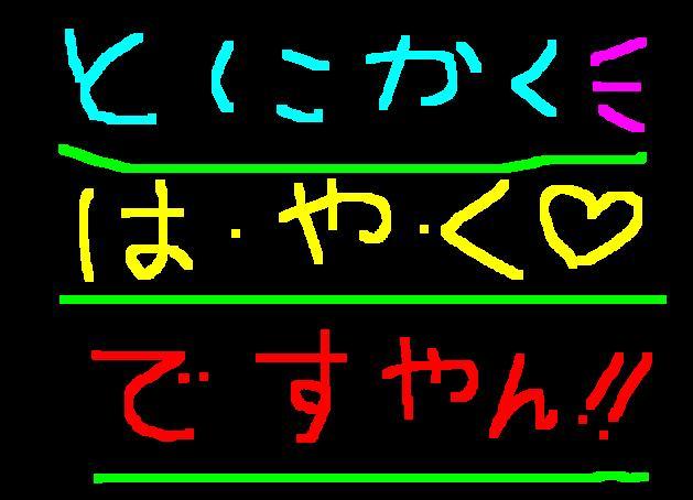 f0056935_209790.jpg