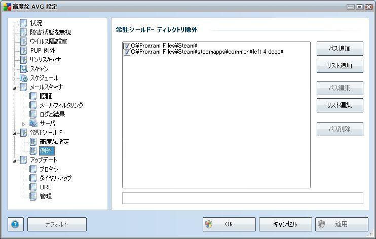 b0048536_0153333.jpg