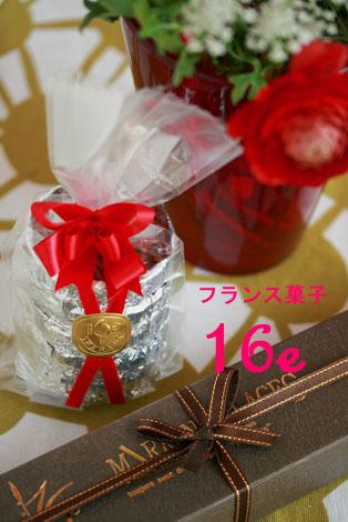 16区のお菓子 フェルトのポットマット_b0098139_2144915.jpg