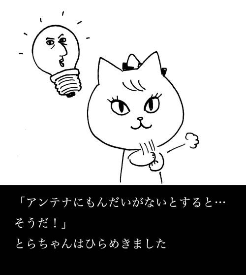 f0105741_530126.jpg
