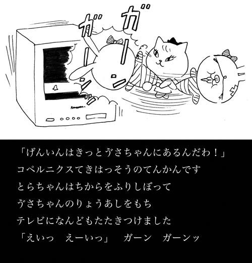 f0105741_5302188.jpg