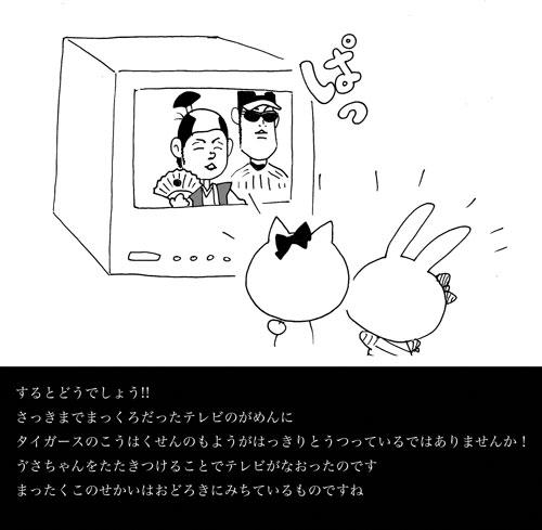 f0105741_5303038.jpg