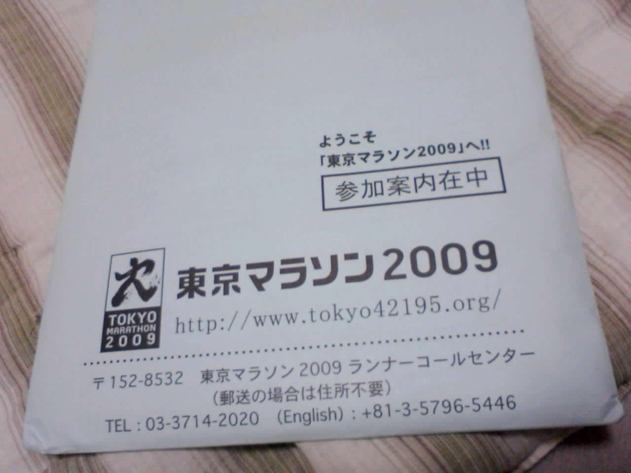 d0069447_22222537.jpg