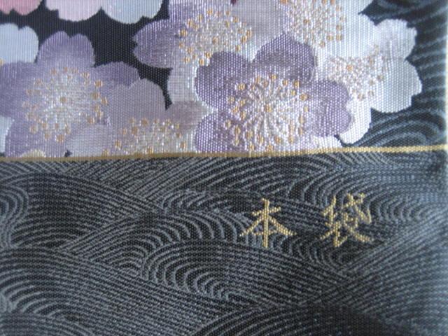 きものサロン掲載・織りにこだわった桜の帯。_f0181251_171548100.jpg